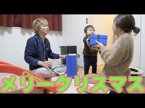 四日ぶりの再会!うくんからサプライズプレゼント💕