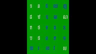Cach hoc tieng khmer nhanh nhat va nho lau nhat- B2 33 phu am