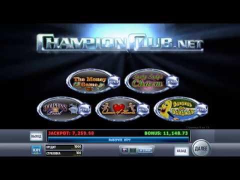 Подключение Чемпион казино + бонусные кредиты