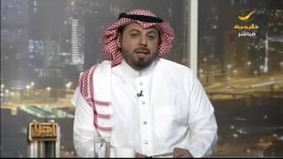 الرياض تشهد قمة ثنائية بين السعودية ومصر لبحث سبل التعاون المثمر بين البلدين