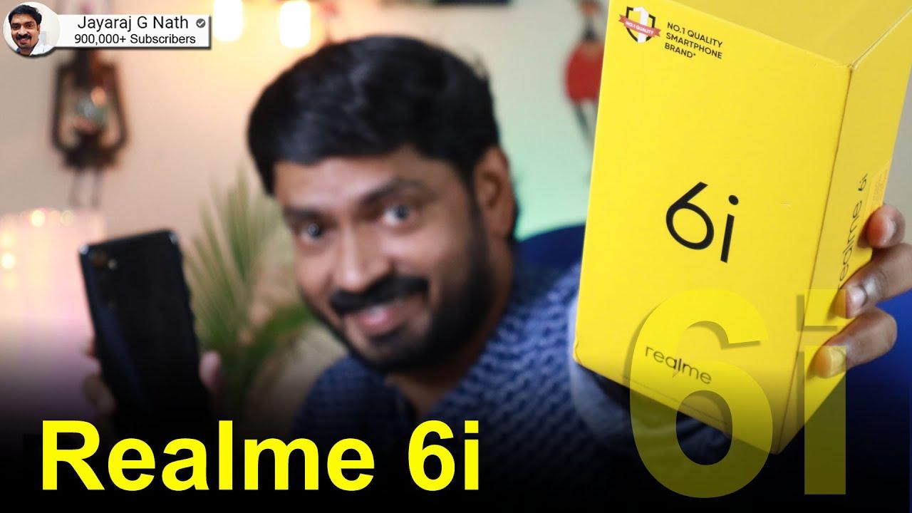 Download Realme 6i Malayalam Unboxing  🔥🔥🔥 || വില കുറഞ്ഞ ഗെയിമിംഗ് ഫോണ്⚡⚡⚡