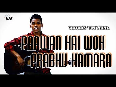 Paawan Hai Woh Prabhu Hamara | Guitar Chords Tutorial by AFC Music | Popular Hindi Christian Song thumbnail