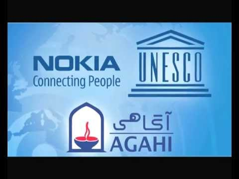 AGAHI to implement the Nokia-UNESCO Mobile Learning initiative