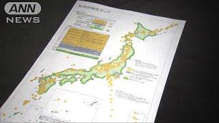 """政府は""""核のごみ""""の最終処分場の候補地を選ぶため、適性を示した日本地..."""