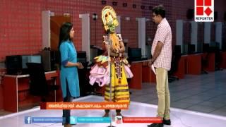 Kalamandalam Parameswaran In Morning Reporter 21/05/15