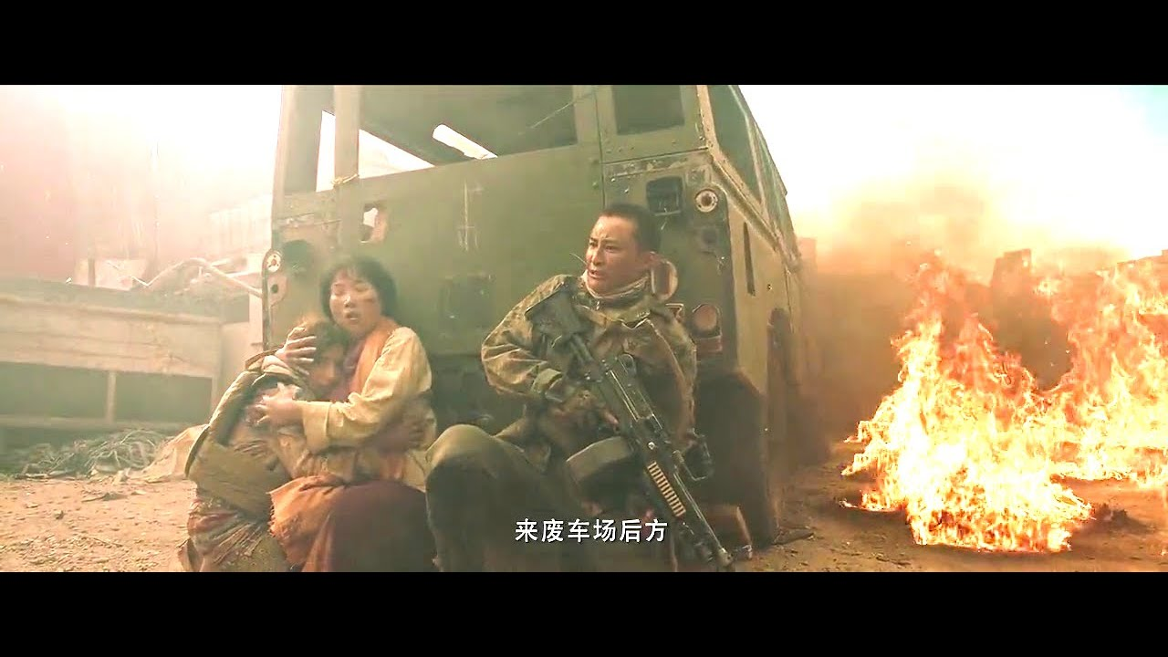 Download Operation Red Sea 2018   (Best Scenes)   HD