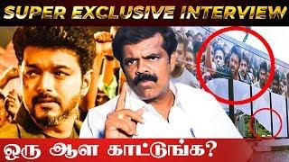 SARKAR: Rajini, Ajith Attack பண்ணுங்க, VIJAY ஏன்? - PT Selvakumar