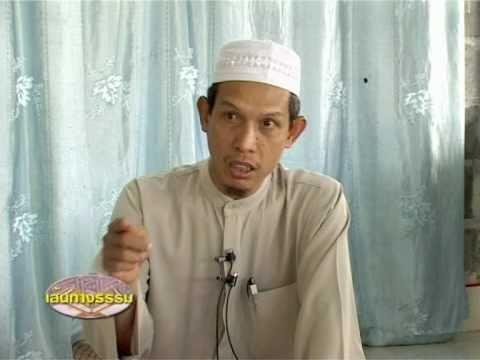 Jual - Beli dalam Islam