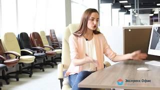 видео Мебель для персонала