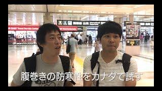 コイルテック公式ストア> https://coilteck.shop/ 「森東広告堂」は、...