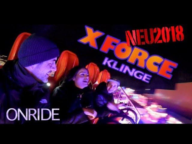 X-Force Klinge [ONRIDE] Großer Berliner Weihnachtsmarkt an der Allee [NEU 2018]