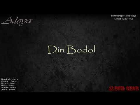 Aleya - Din Bodol (Official Audio)