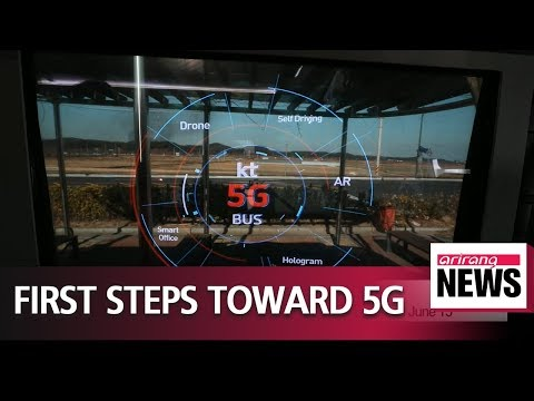 South Korea aims to become the first country to commercialize 5G