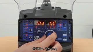 현대용접기 HG-200 논가스용접기