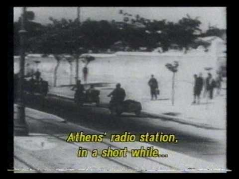 Greek Civil War (Eμφύλιος πόλεμος) - Modern Greek History - Documentary Part 1 of 6