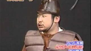 ケンコバ・しょこたん初対面。 ケンドーコバヤシTIM レッド吉田 中川翔子.