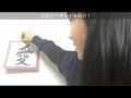 【NMB応援隊】安藤愛璃菜 × showroom 20170203 の動画、YouTube動画。