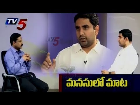 Minister Nara Lokesh Exclusive Interview | TV5 News