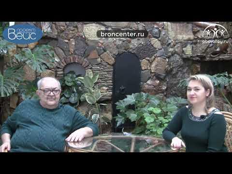 А.В. Перевай - интервью  Н.В.Бронниковой