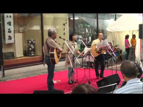 together river of Babylon 新開地音楽祭 湊川商店街