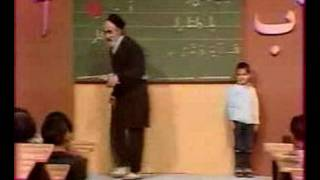 Persian (Farsi) class by Mr. Nayyerzadeh Lecture 4.6