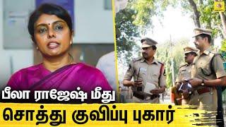 Beela Rajesh | Latest Tamil News