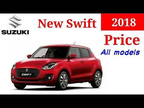 New Maruti Suzuki Swift 2018 Price all models petrol and diesel