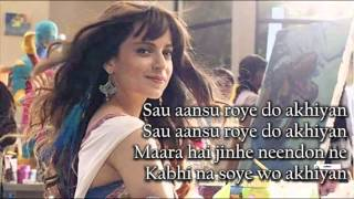 Sau Aasoon SONG WITH LYRICS - Katti Batti | Imran Khan, Kangana Ranaut