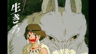 「もののけ姫」オカリナ演奏 Ocarina Ver. 久石譲