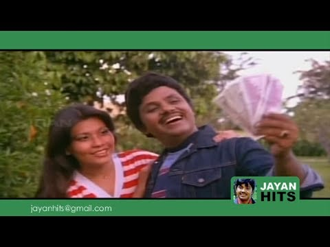 JAYAN HITS - Njan Raja - Love In Singapore