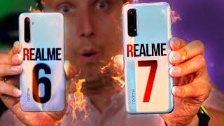 RealMe 7 - опять БОМБА, как и RealMe 6? СРАВНЕНИЕ