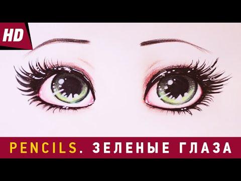 Как нарисовать глаз карандашом поэтапно