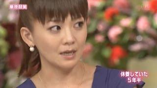 歌手華原朋美(39)が20日、ブログを更新し、複雑な心境を明かした...