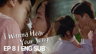 kim-se-jeong-can-i-kiss-you-i-wanna-hear-your-song-ep-8