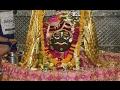 शिवरात्रि 2017 : Mahakaleshwar Jyotirlinga | Special Puja | Ujjain Temple | हर-हर महादेव video
