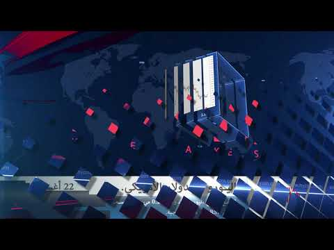 HYCM المراجعة اليومية للاسواق - العربية - - 22.08.2019