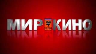 ТУТ (КИНО_2015) Мини-сериал рассказывает о восхождении к власти Тутанхамона