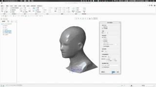 Creo 3 0 Stl 轉換實體 羽量化(shrinkwrap)