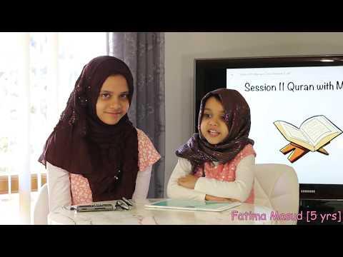 🥰Cutie Fatima Is Reciting Surat Al-Infitar In A Beautiful Voice