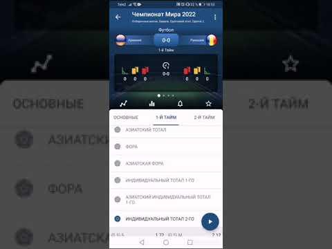Прогноз на матч Армения Румыния