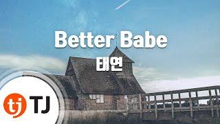 [TJ노래방] Better Babe - 태연(Tae Yeon) / TJ Karaoke