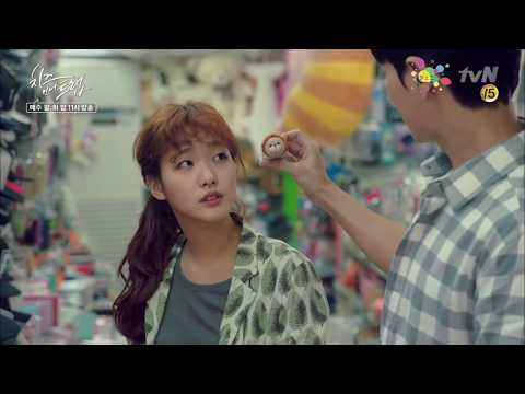 Park Hae Jin朴海鎮 박해진CITT MV- Nobody Will Love ❤️ You like I do