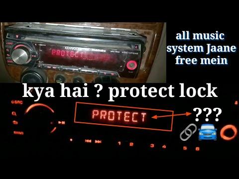 Mahindra Bolero music system protect manta hai