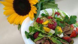 Салат из говядины с рукколой.Готовим Дома. Правильное питание.ПП