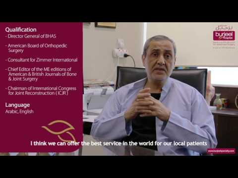 Joint Replacement Unit - Dr. Samih Tarabichi