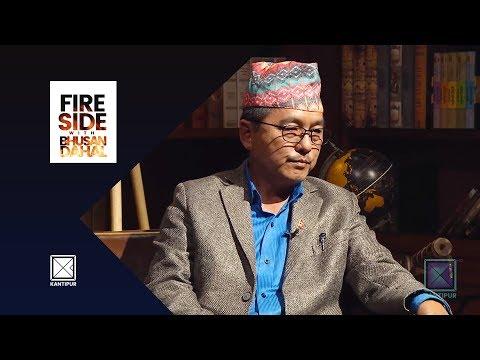 Rajendra Lingden (Minister, Rastriya Prajatantra Party Nepal) - Fireside |  12 November 2018
