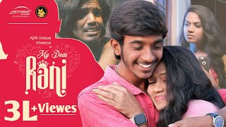 My Dear Rani | Tamil Shortfilm | Ajith Unique | Ishwarya | Thanganari | SkytoMax
