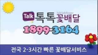 [1899-3164] 서울 의료원 강남분원 장례식장 근…