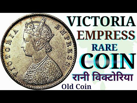 Rare coin    Victoria Empress Coin    Queen Victoria silver Coin    Old coin