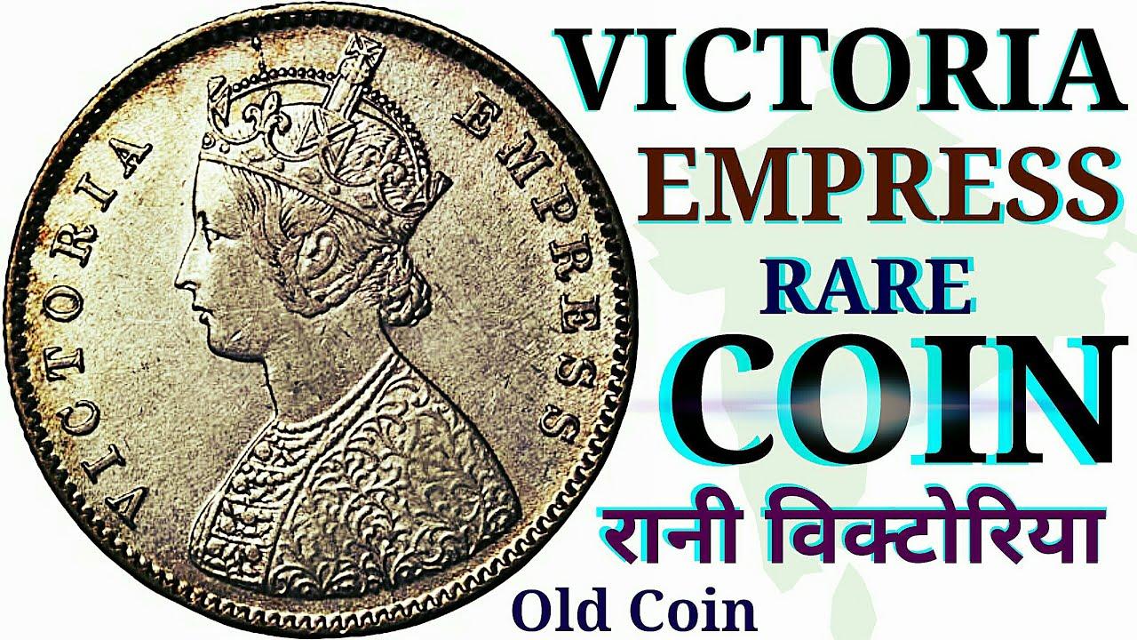 Queen Victoria Rare Coins